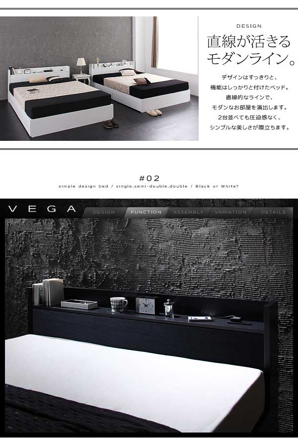 収納ベッド 収納付きベッド シングルベッド ベッド シングル マットレス付き 下収納 ベッド 画像4
