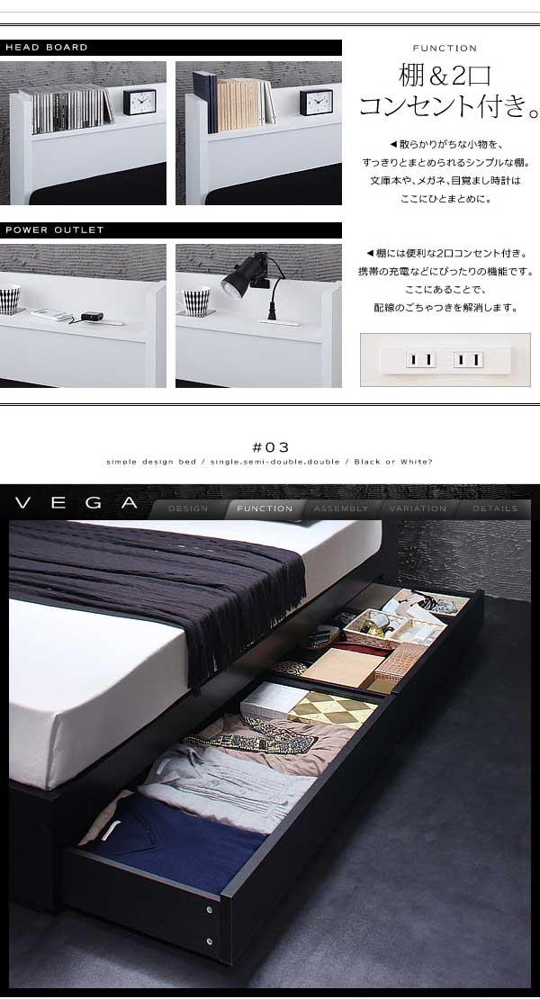収納ベッド 収納付きベッド シングルベッド ベッド シングル フレームのみ 下収納 ベッド 画像5