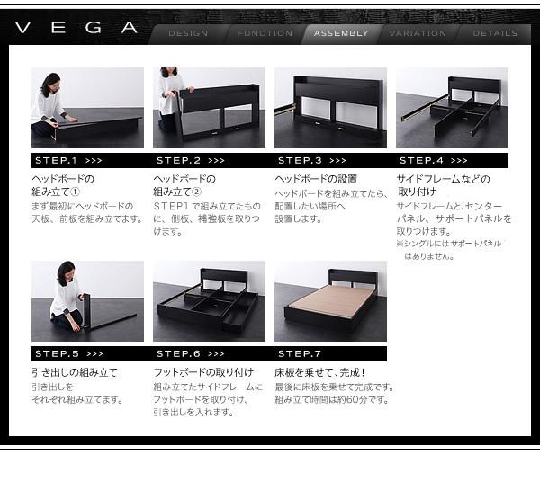 収納ベッド 収納付きベッド シングルベッド ベッド シングル フレームのみ 下収納 ベッド 画像7