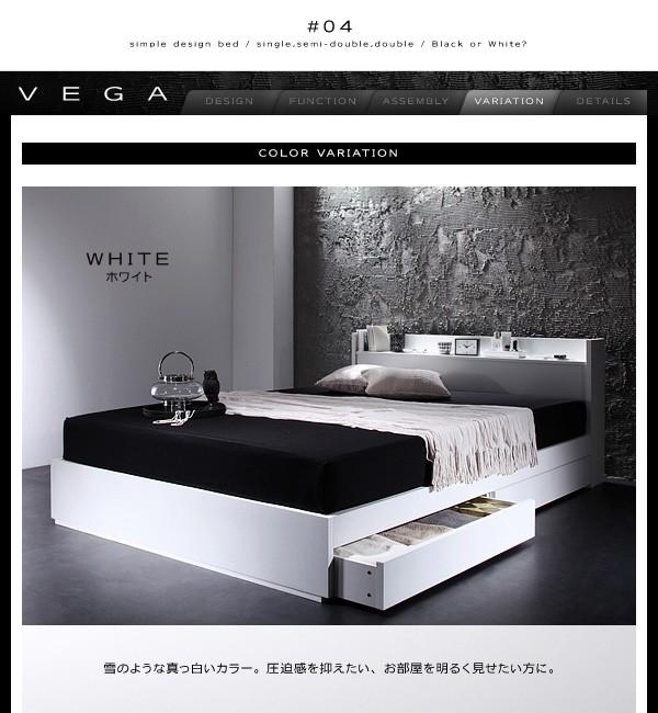 収納ベッド 収納付きベッド シングルベッド ベッド シングル マットレス付き 下収納 ベッド 画像8