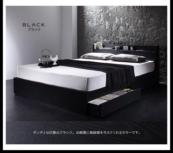 収納ベッド 収納付きベッド シングルベッド ベッド シングル マットレス付き 下収納 ベッド 画像9