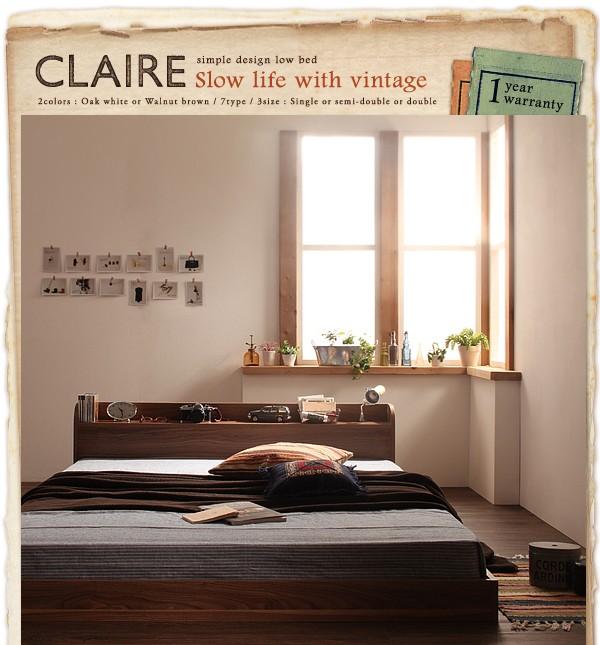 ローベッド 大人気のフロアタイプ 棚 コンセント付きフロアベッド Claire クレール 画像1