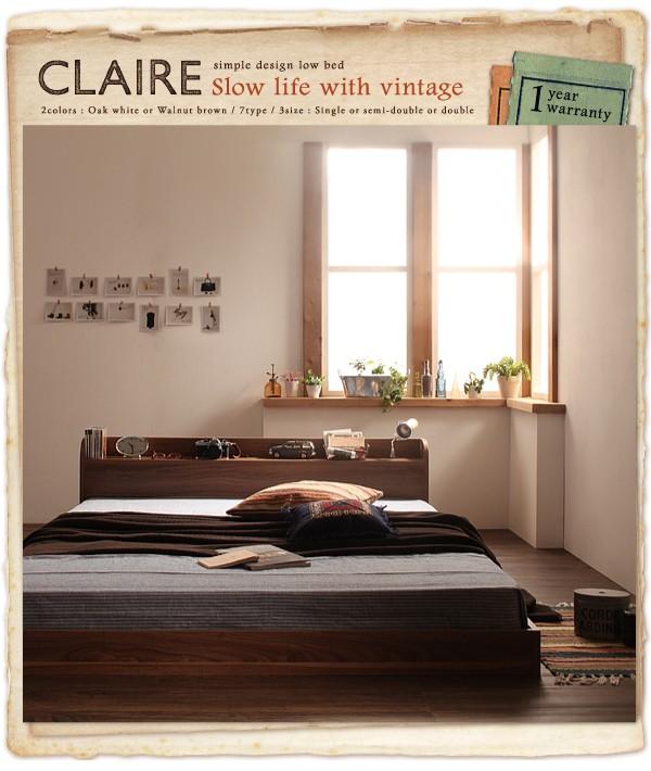 ローベッド 大人気のフロアタイプ 棚 コンセント付きフロアベッド Claire クレール 画像23