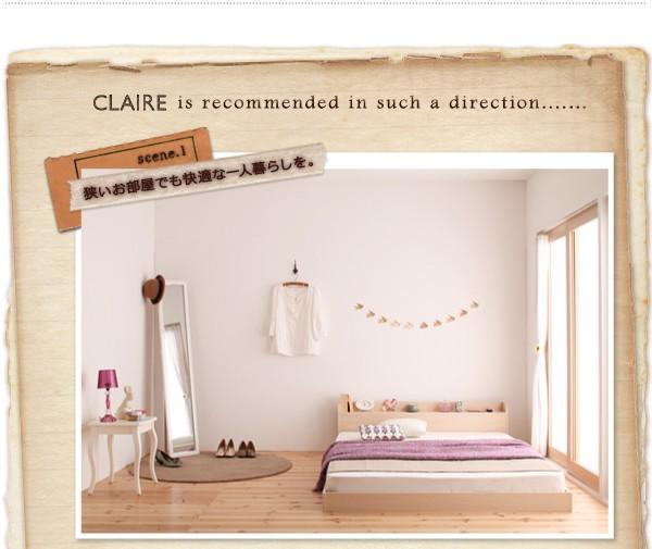 ローベッド 大人気のフロアタイプ 棚 コンセント付きフロアベッド Claire クレール 画像7
