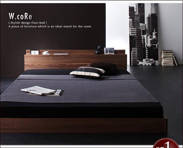 ダブルベッド ベッド ダブル マットレス付き フロアベッド ローベッド 画像1