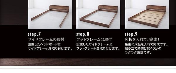 ダブルベッド ベッド ダブル フレームのみ フロアベッド ローベッド 画像10