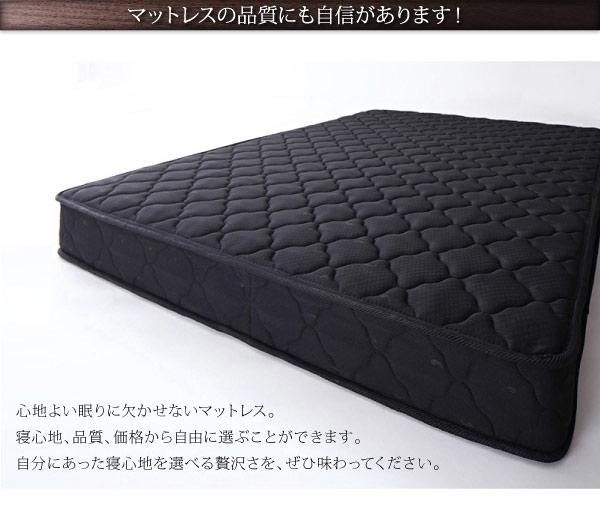 ダブルベッド ベッド ダブル マットレス付き フロアベッド ローベッド 画像13