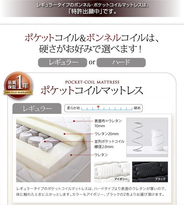 ダブルベッド ベッド ダブル マットレス付き フロアベッド ローベッド 画像16