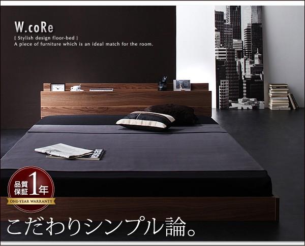 ダブルベッド ベッド ダブル フレームのみ フロアベッド ローベッド 画像23