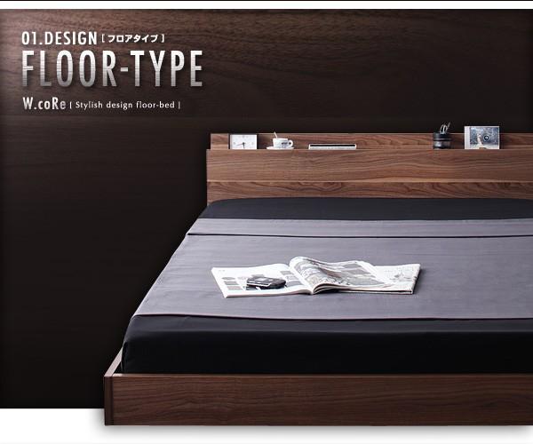 ダブルベッド ベッド ダブル フレームのみ フロアベッド ローベッド 画像3