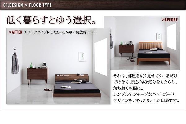 ダブルベッド ベッド ダブル マットレス付き フロアベッド ローベッド 画像4