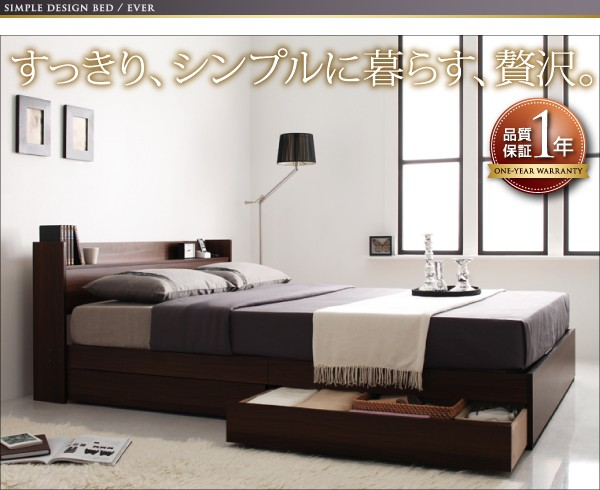 ダブルベッド ベッド ダブル マットレス付き 収納付きベッド 下収納 ベッド 画像1