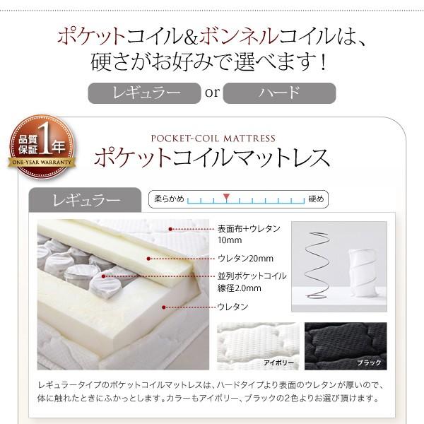ダブルベッド ベッド ダブル マットレス付き 収納付きベッド 下収納 ベッド 画像12