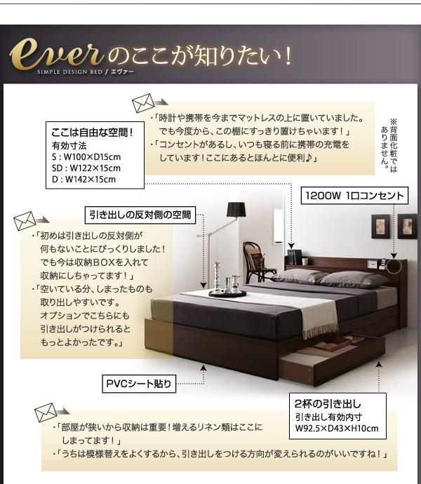 ダブルベッド ベッド ダブル マットレス付き 収納付きベッド 下収納 ベッド 画像18