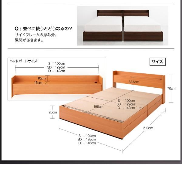 セミダブルベッド ベッド セミダブル マットレス付き 収納付きベッド 下収納 ベッド 画像18