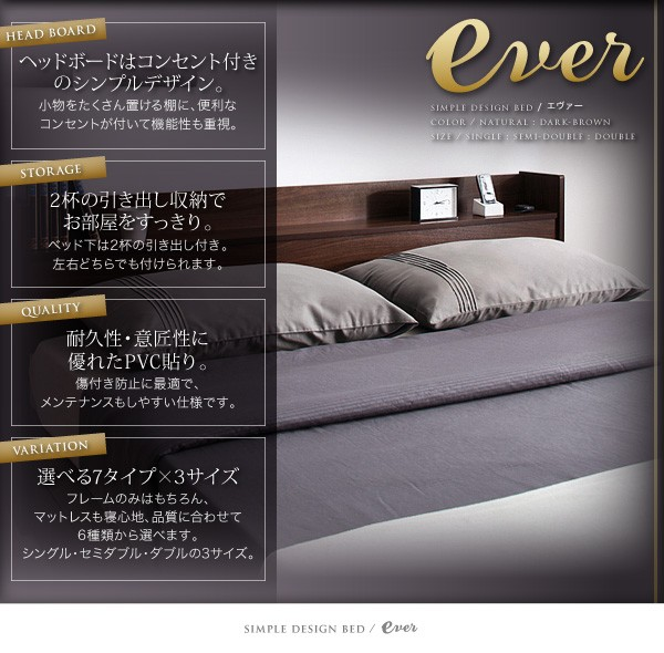 セミダブルベッド ベッド セミダブル マットレス付き 収納付きベッド 下収納 ベッド 画像2