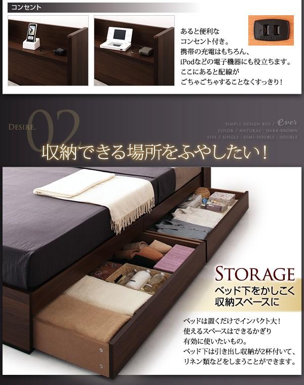 セミダブルベッド ベッド セミダブル マットレス付き 収納付きベッド 下収納 ベッド 画像4