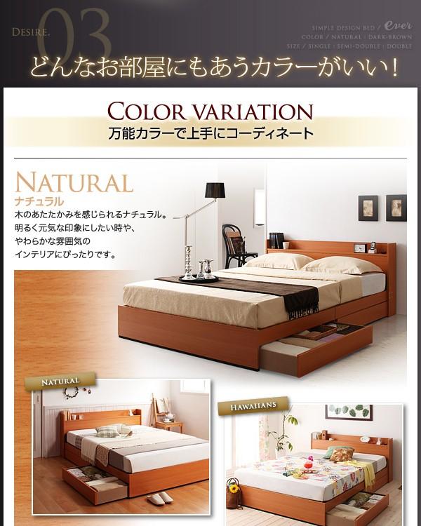 セミダブルベッド ベッド セミダブル マットレス付き 収納付きベッド 下収納 ベッド 画像5