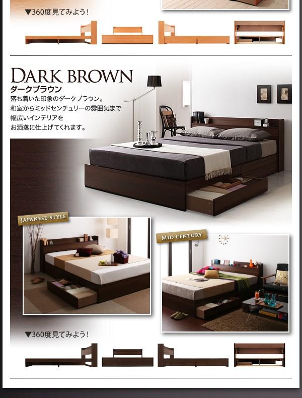 ダブルベッド ベッド ダブル マットレス付き 収納付きベッド 下収納 ベッド 画像6