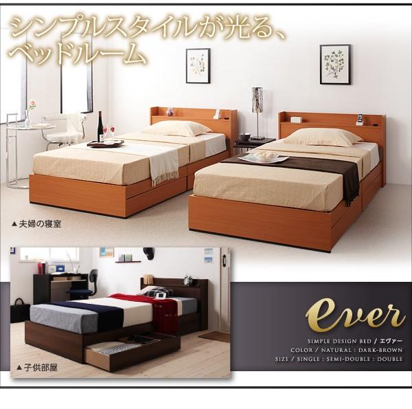 セミダブルベッド ベッド セミダブル マットレス付き 収納付きベッド 下収納 ベッド 画像8