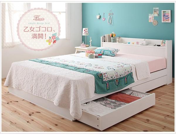 収納ベッド 棚 コンセント付き収納ベッド Fleur フルール 画像1