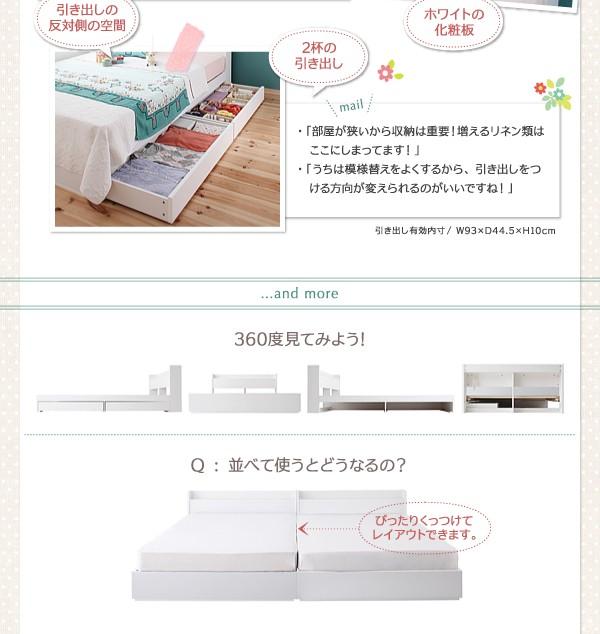 収納ベッド 棚 コンセント付き収納ベッド Fleur フルール 画像20