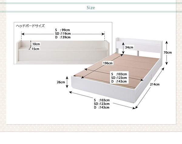 収納ベッド 棚 コンセント付き収納ベッド Fleur フルール 画像21
