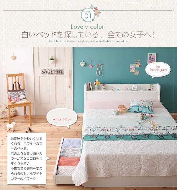 収納ベッド 棚 コンセント付き収納ベッド Fleur フルール 画像3