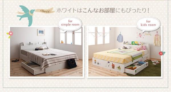 収納ベッド 棚 コンセント付き収納ベッド Fleur フルール 画像4
