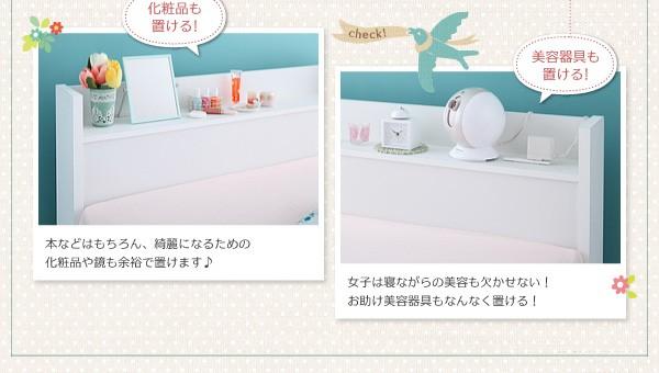 収納ベッド 棚 コンセント付き収納ベッド Fleur フルール 画像6