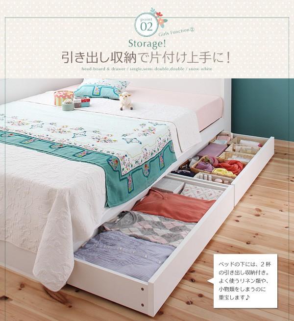 収納ベッド 棚 コンセント付き収納ベッド Fleur フルール 画像7
