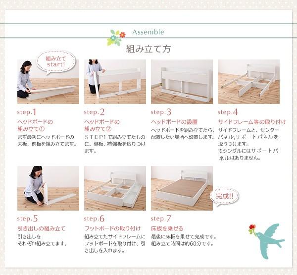 収納ベッド 棚 コンセント付き収納ベッド Fleur フルール 画像9