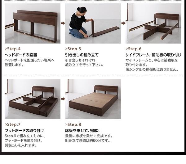 セミダブルベッド ベッド セミダブル 収納付きベッド 収納ベッド マットレス付き 下収納 ベッド 画像10