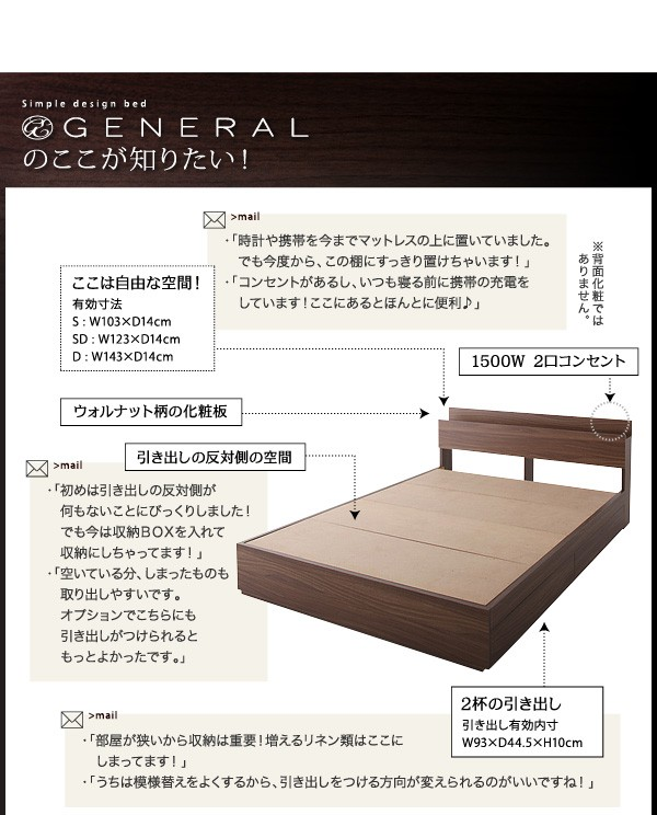 セミダブルベッド ベッド セミダブル 収納付きベッド 収納ベッド マットレス付き 下収納 ベッド 画像20
