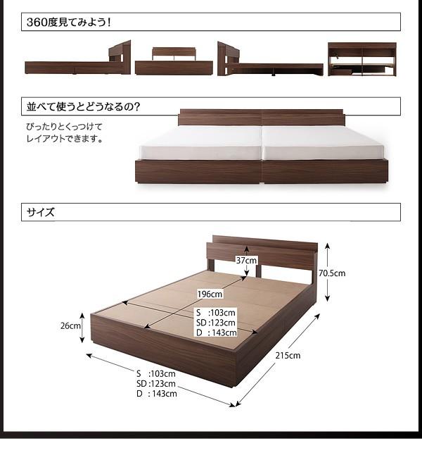 セミダブルベッド ベッド セミダブル 収納付きベッド 収納ベッド マットレス付き 下収納 ベッド 画像21