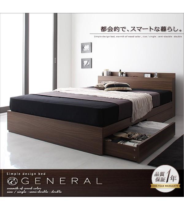セミダブルベッド ベッド セミダブル 収納付きベッド 収納ベッド マットレス付き 下収納 ベッド 画像22