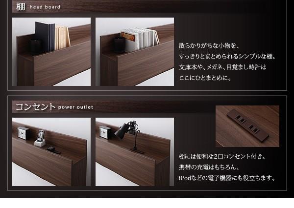 セミダブルベッド ベッド セミダブル 収納付きベッド 収納ベッド マットレス付き 下収納 ベッド 画像4