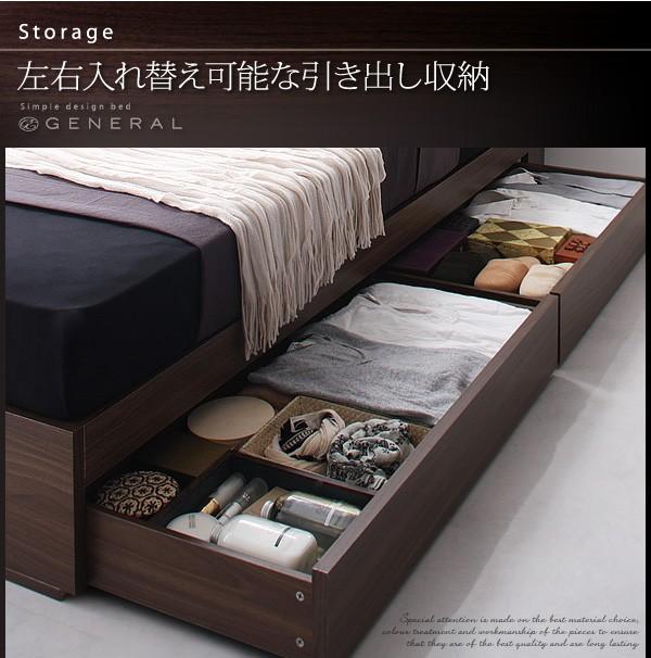 ダブルベッド ベッド ダブル 収納付きベッド 収納ベッド マットレス付き 下収納 ベッド 画像5