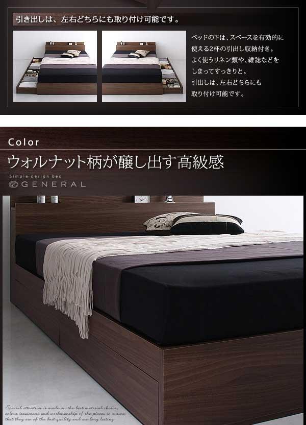 ダブルベッド ベッド ダブル 収納付きベッド 収納ベッド マットレス付き 下収納 ベッド 画像6