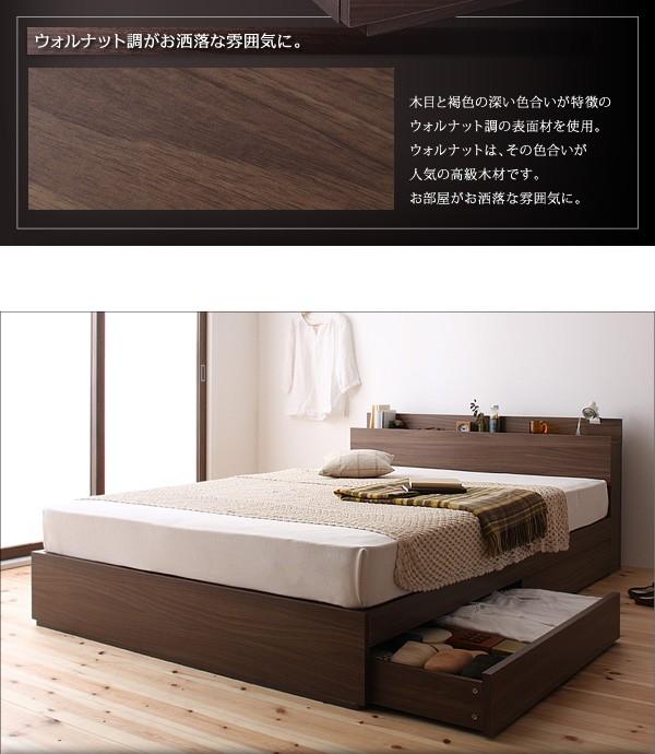 セミダブルベッド ベッド セミダブル 収納付きベッド 収納ベッド マットレス付き 下収納 ベッド 画像7