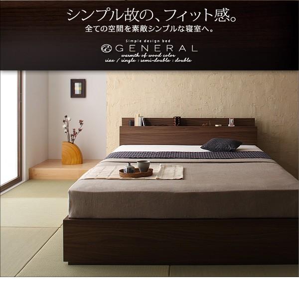 セミダブルベッド ベッド セミダブル 収納付きベッド 収納ベッド マットレス付き 下収納 ベッド 画像8