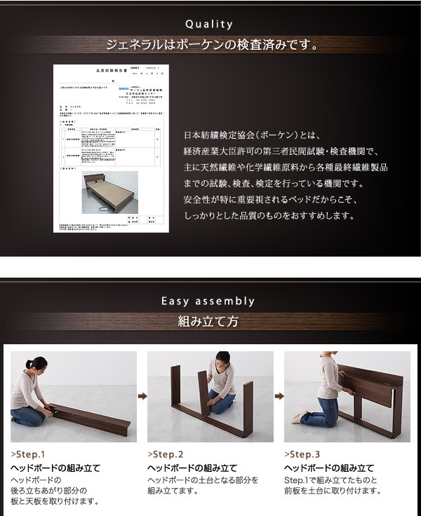 ダブルベッド ベッド ダブル 収納付きベッド 収納ベッド マットレス付き 下収納 ベッド 画像9