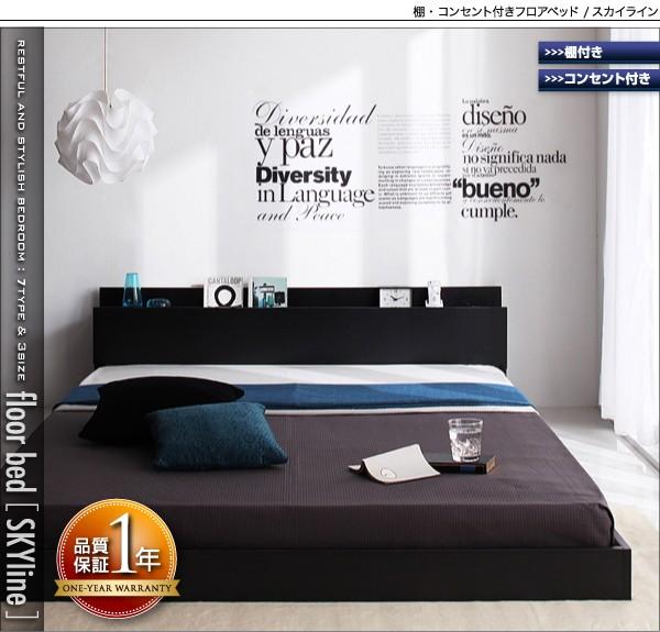 ベッド シングル シングルベッド マットレス付き フロアベッド ローベッド 画像1