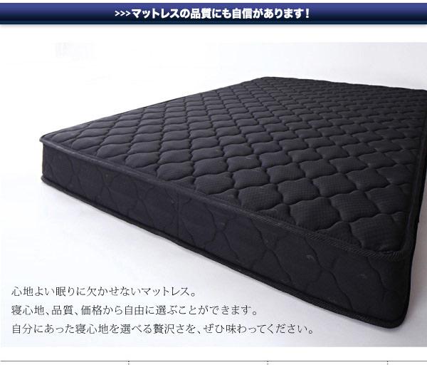 ベッド シングル シングルベッド マットレス付き フロアベッド ローベッド 画像13