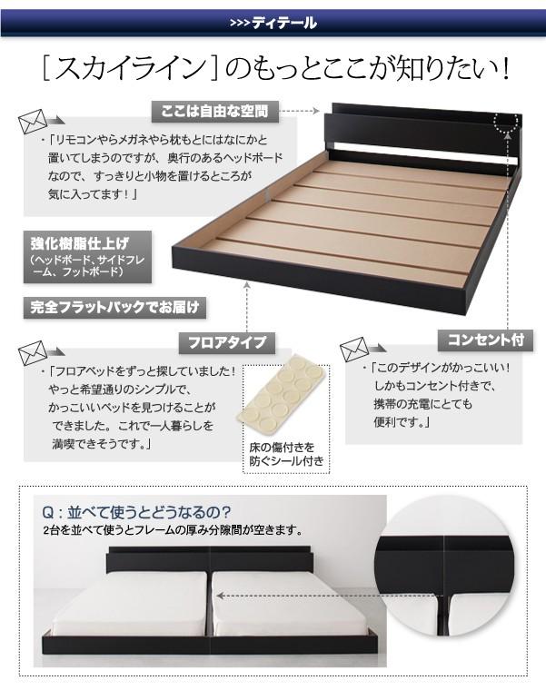 ベッド シングル シングルベッド マットレス付き フロアベッド ローベッド 画像21