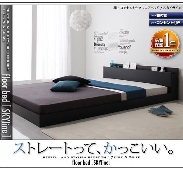 ベッド シングル シングルベッド マットレス付き フロアベッド ローベッド 画像22