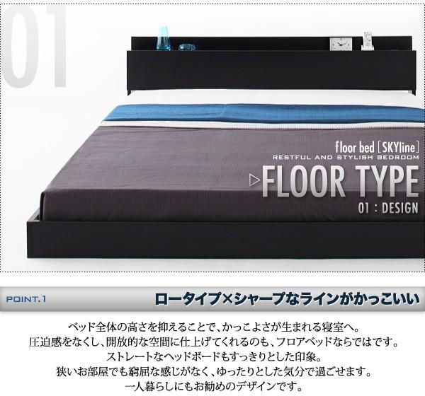 ベッド シングル シングルベッド マットレス付き フロアベッド ローベッド 画像3