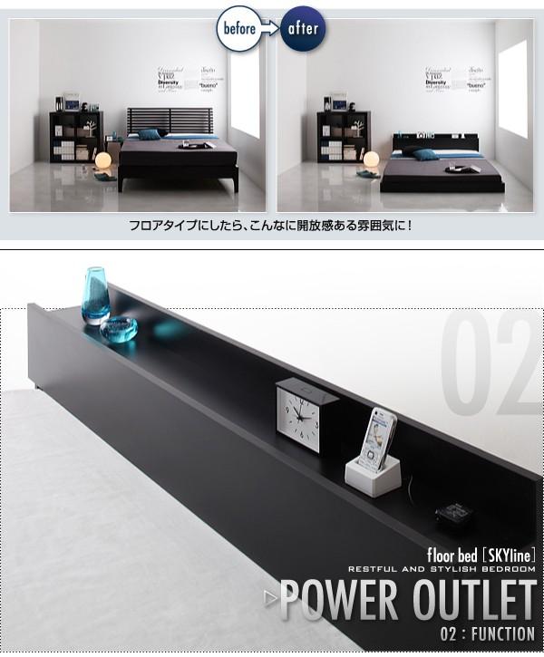 ベッド シングル シングルベッド マットレス付き フロアベッド ローベッド 画像4