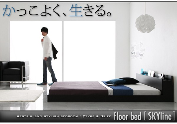 ベッド シングル シングルベッド マットレス付き フロアベッド ローベッド 画像8