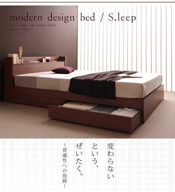 収納ベッド 棚 コンセント付き収納ベッド Sleep エス リープ 画像1